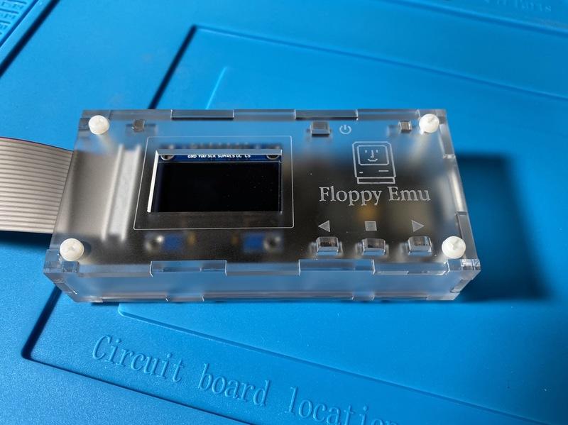 Assembled Floppy Emu